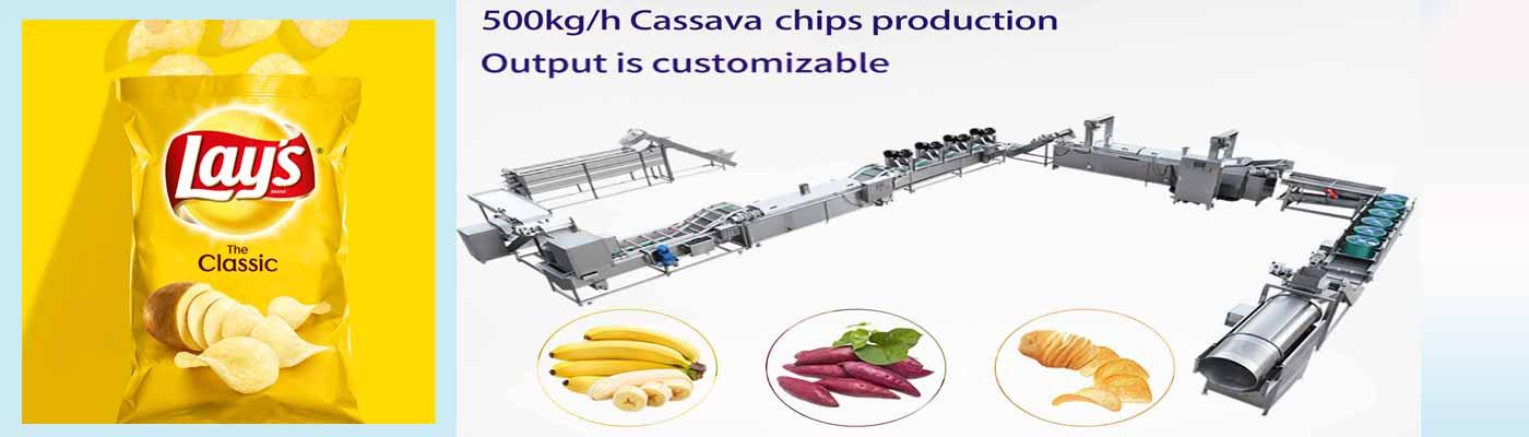 全自动木薯片生产线
